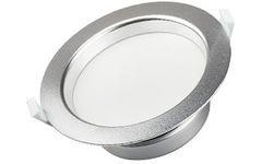 Светильник IM-145 Silver 18W Warm White 220V