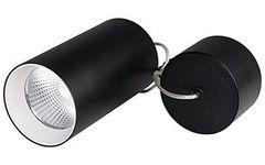 Светильник подвесной SP-POLO-R85-2-15W Day White 40deg (Black, White Ring)