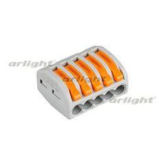 Клемма 222-415 (3 провода, 2.5-4мм)