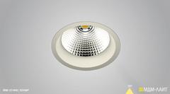 RIMO LED max